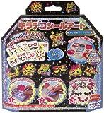 キラデコシールアート DR-04 キラデコシールアート 別売り もじかおコレクション