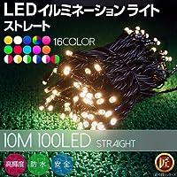 新品 LED 防水 10m 100球☆★ピンク&ホワイト)