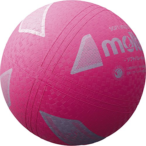 モルテン ソフトバレーボール S3Y1200-P(Men'sLady'sJr)