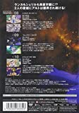 マクロスF (フロンティア) 4 [DVD] 画像