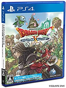 【PS4】ドラゴンクエストX 5000年の旅路 遥かなる故郷へ オンライン
