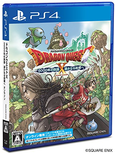 Details about USED PS4 Dragon Quest X 5000-year journey online to Distant  hometown