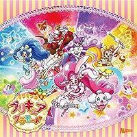 キラキラ☆プリキュアアラモード 後期主題歌シングル「シュビドゥビ☆スイーツタイム」/「勇気が君を待ってる」