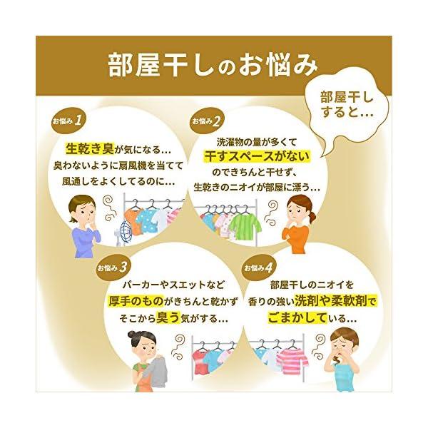 【大容量】アタック 抗菌EX スーパークリアジ...の紹介画像5
