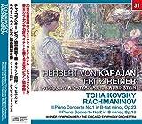 リヒテル/ルービンシュタイン / チャイコフスキー/ラフマニノフ:ピアノ協奏曲第1番・第2番 (NAGAOKA CLASSIC CD)