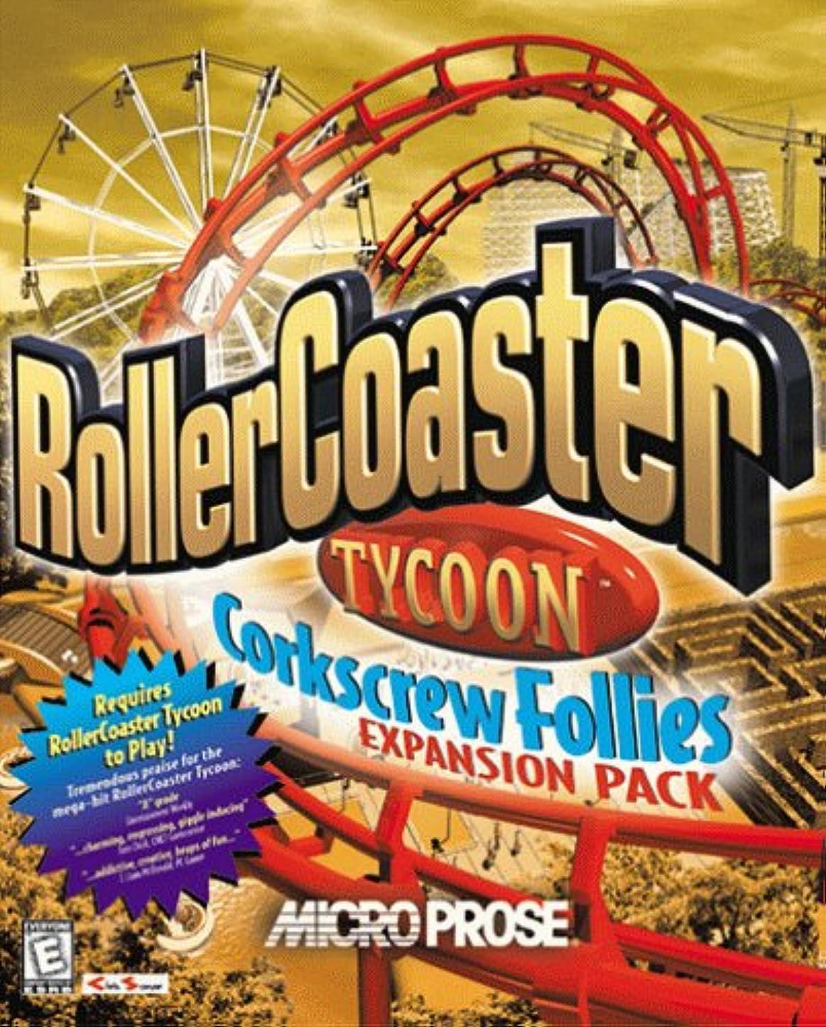大佐ブラウスガラスRoller Coaster Tycoon Expansion Pack: Corkscrew Follies (輸入版)
