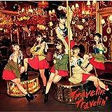Travelin' Travelin'♪大阪☆春夏秋冬のCDジャケット