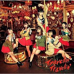 大阪☆春夏秋冬「Travelin' Travelin'」のジャケット画像