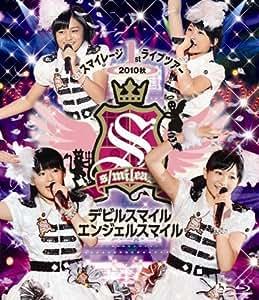 Blu-ray Disc.スマイレージ 1stライブツアー2010秋 〜デビルスマイル エンジェルスマイル〜