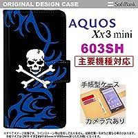 手帳型 ケース 603sh スマホ カバー AQUOS Xx3 mini アクオス ドクロ白 青 nk-004s-603sh-dr871