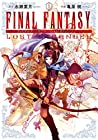 FINAL FANTASY LOST STRANGER ~6巻 (亀屋樹、水瀬葉月)