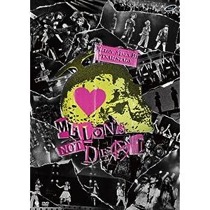 """メロン記念日 FINAL STAGE """"MELON'S NOT DEAD"""" [DVD]"""