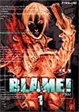 BLAME / 弐瓶 勉 のシリーズ情報を見る