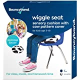 Covered Wiggle Seat (Cow Pattern)