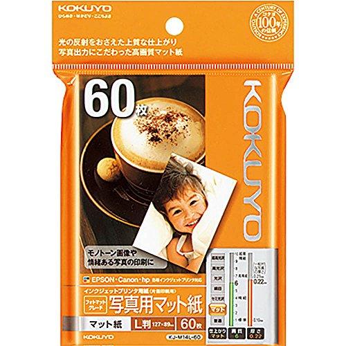 コクヨ インクジェットプリンタ用紙 写真用マット紙 L判 60枚 KJ-M14L-60