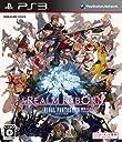 ファイナルファンタジーXIV: 新生エオルゼア(特典無し) - PS3