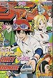週刊少年ジャンプ 2010年11月8日号 NO.47