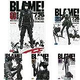 BLAME! 新装版 1-6巻 新品セット