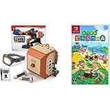 Nintendo Labo (ニンテンドー ラボ) Toy-Con 02: Robot Kit - Switch + あつまれ どうぶつの森 -Switch セット