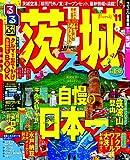 るるぶ茨城'11 (国内シリーズ)