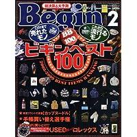 Begin (ビギン) 2009年 02月号 [雑誌]