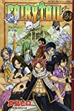 FAIRY TAIL(24) (講談社コミックス)