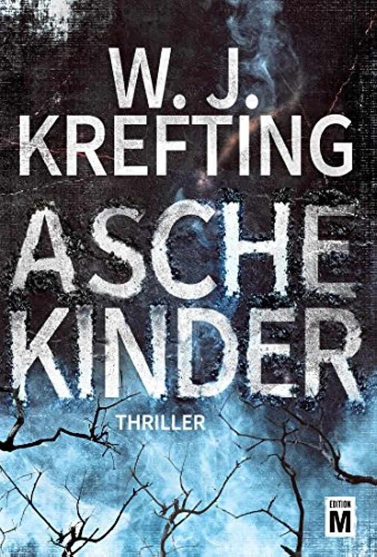 共和党次へ農業のAschekinder (German Edition)