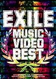 EXILE JAPAN / Solo(2枚組AL+4枚組DVD付) 画像