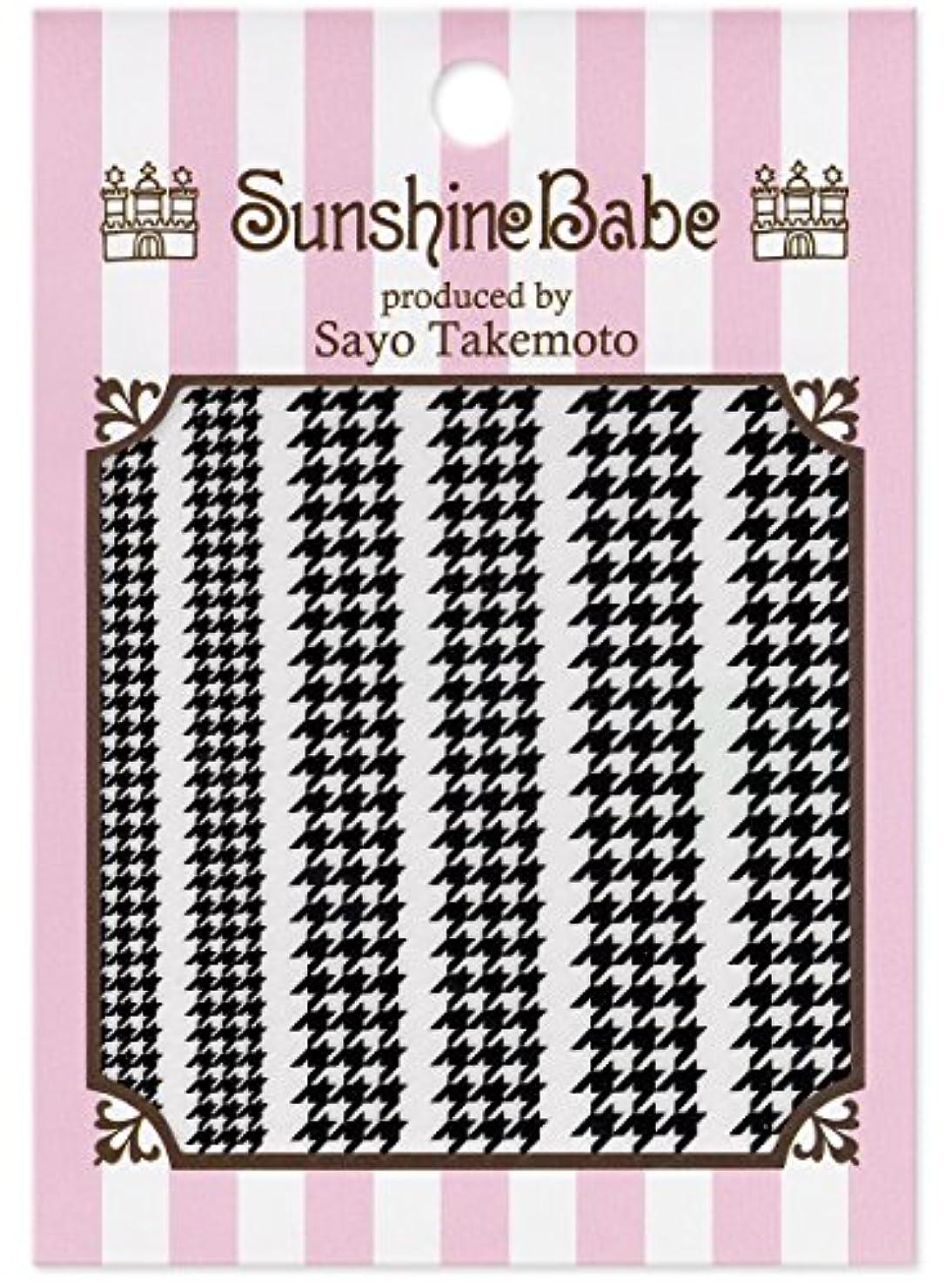 かまど圧縮効果的にサンシャインベビー ジェルネイル 武本小夜のネイルシール Sayo Style 千鳥格子A ブラック