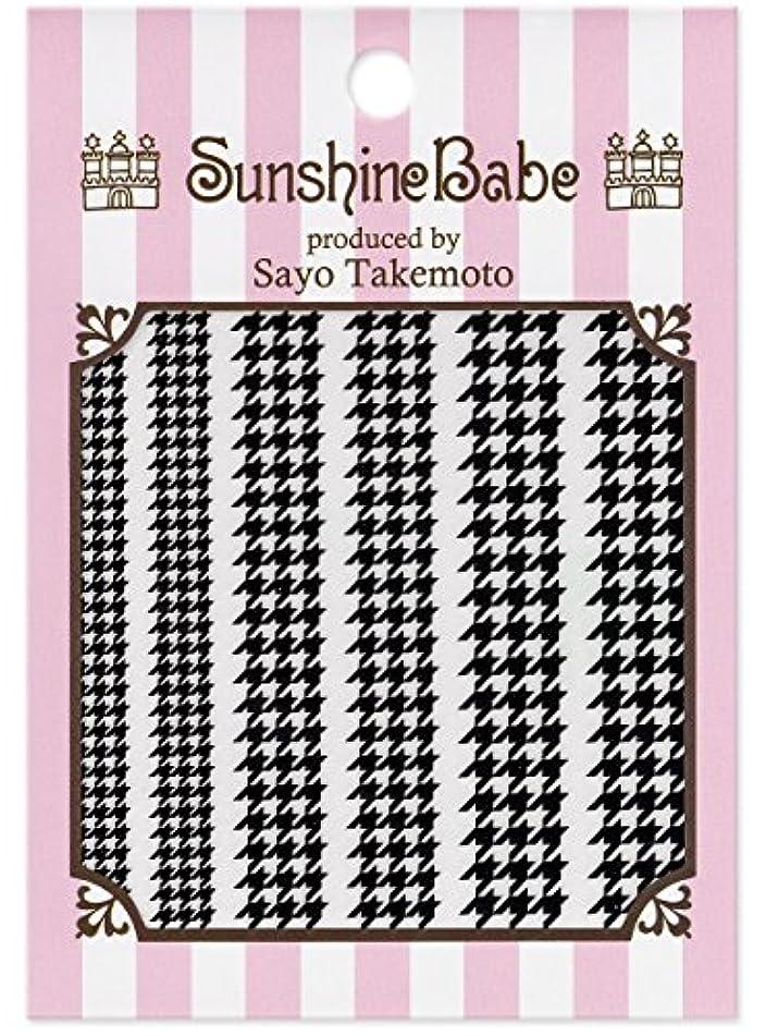 急速なニュース去るサンシャインベビー ジェルネイル 武本小夜のネイルシール Sayo Style 千鳥格子A ブラック