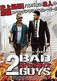 2バッドガイズ [DVD]