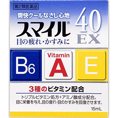 (医薬品画像)スマイル40EX