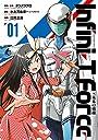 Infini-T Force(1) 未来の描線 (ヒーローズコミックス)