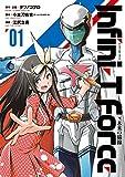 Infini-T Force / タツノコプロ のシリーズ情報を見る