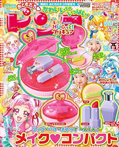 3歳女児、毎日お化粧遊びに夢中!幼児雑誌『おともだちピンク』の付録。