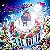 marasy piano world X(初回盤限定CD+DVD)(特典なし)