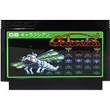 BGAME ナムコクラシックシリーズ08 ギャラクシアン 【PSE取得済み】モバイルバッテリー 5000mAh
