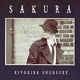 SAKURA(DVD付) 画像