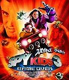 スパイキッズ3 ゲームオーバー [Blu-ray]