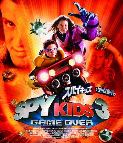 スパイキッズ3 ゲームオーバー [Blu-ray]の詳細を見る