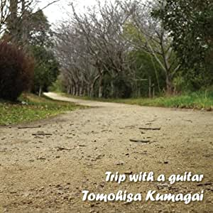trip with a guitar