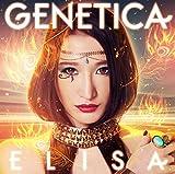 【ネタばれ】ELISA LIVE 2017 GENETICA 大阪公演 セットリスト【閲覧注意】