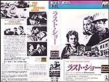 ラスト・ショー [VHS]