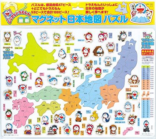 どこでもドラえもん 最新マグネット日本地図パズル ([バラエティ])