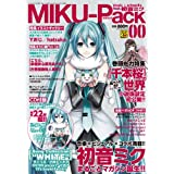 MIKU-Pack 00 -music & artworks feat. 初音ミク-