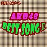 大声ダイヤモンド [Originally Performed by AKB48]