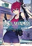 RAIL WARS! 13 日本國有鉄道公安隊 (創芸社クリア文庫)