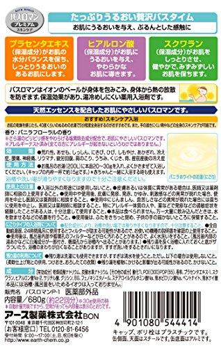 アース製薬 バスロマン 入浴剤 プレミアムスキンケア プラセンタ&スクワラン&ヒアルロン酸 680g