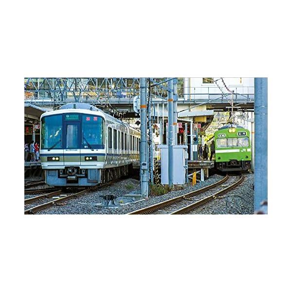 JR西日本 アーバントレイン・コレクション 【...の紹介画像7
