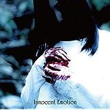 Innocent Emotion[通常盤]
